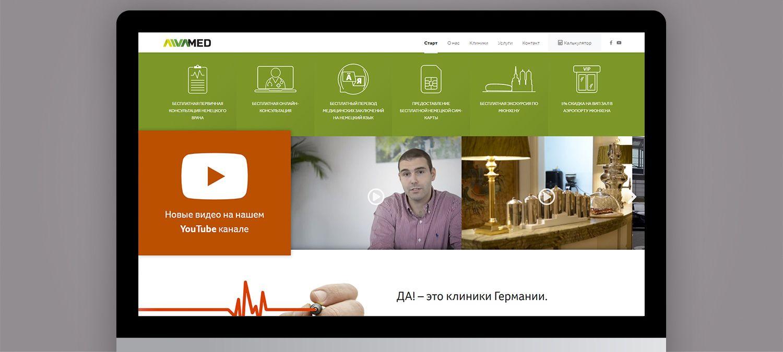 Alvamed Webseite Relaunch