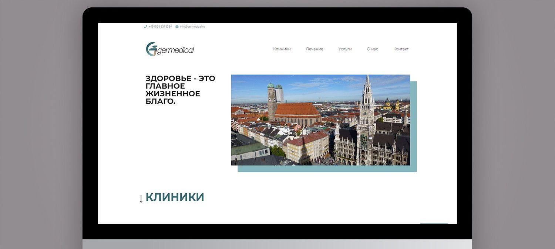 Webseite Entwicklung für eine Firma Germedical aus München - Slider Beispiel