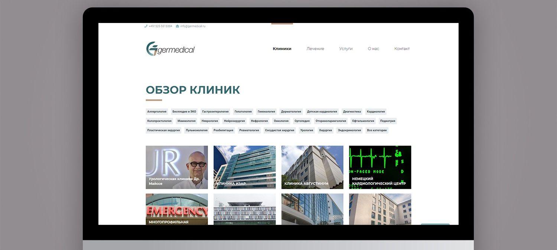 Webseite Entwicklung für eine Firma Germedical aus München - Kliniken Katalog Beispiel