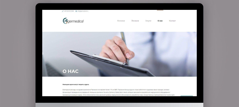 Webseite Entwicklung für eine Firma Germedical aus München - Unterseite Design Beispiel
