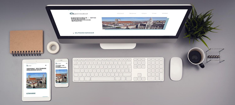 Webseite Entwicklung für eine Firma Germedical aus München - Responsive Design Beispiel